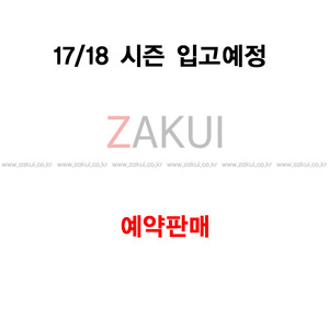 스키장갑 1718 ZANIER EVOLUTION.ZX UX BLACK WHITE