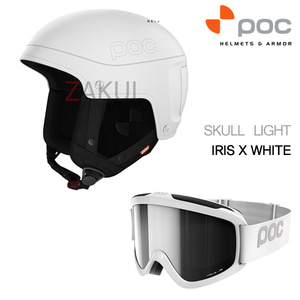 POC 헬멧+고글 세트 56번 SKULL LIGHT WHITE+ IRIS X