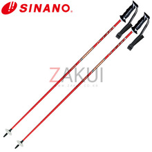 스키폴 1617 SINANO CX FALCON RED