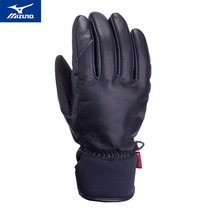 미즈노스키장갑 1617 MIZUNO CONBINATION LEATHER 5FINGER GLOVE 09