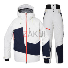 피닉스스키복 1718 PHENIX SPRAY INSULATION SKI WEAR SET WT