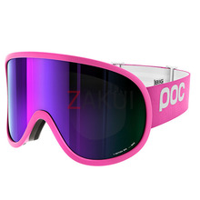 스키고글 1718 POC Retina BIG Pink/Purple