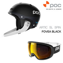 POC 헬멧+고글 세트 8번 ARTIC SL SPIN BLACK+FOVEA