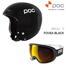 POC 헬멧+고글세트 SKULL X BLACK + FOVEA BLACK