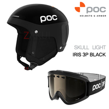 POC 헬멧+고글 세트 19번 SKULL LIGHT BLACK+IRIS 3P