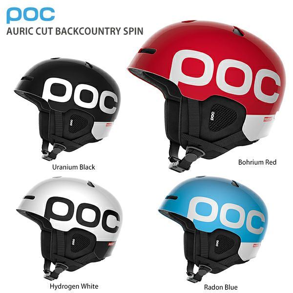 POC 스키헬멧 1920 AURIC CUT BACKCOUNTRY SPIN